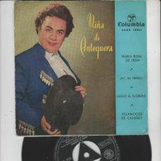 Discos de vinilo: LOTE V-DISCO VINILO MUSICA NIÑA DE ANTEQUERA SINGLE. Lote 211272140