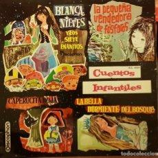 Discos de vinilo: CUENTOS INFANTILES - BLANCA NIOEVES Y LOS SIETE ENANITOS, - CAPERUCITA ROJA - LA BELLA DURMIENTE. Lote 211272282