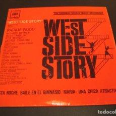 Discos de vinilo: WEST SIDE STORY BSO EP 45 RPM NATALIE WOOD L BERNSTEIN CBS ESPAÑA 1963. Lote 211393894