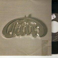 """Discos de vinilo: CAIN 7"""" SPAIN 45 LA AMAZONA + NO HAY DINERO PARA EL ROCK&ROLL SINGLE VINILO 1991 HEAVY METAL AVISPA. Lote 211393916"""