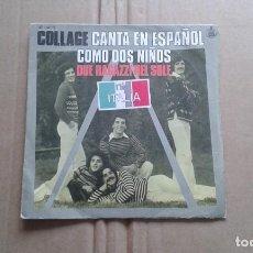 Dischi in vinile: COLLAGE COMO DOS NIÑÓS SINGLE 1977. Lote 211398497