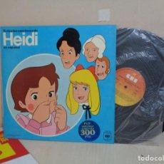 Discos de vinilo: TODAS LAS CANCIONES HEIDI--EN ESPAÑOL - CBS -1975- MADRID -. Lote 211401890