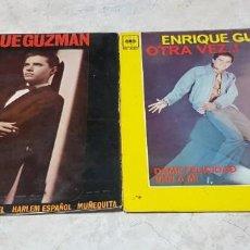 Discos de vinilo: LOTE DE 2 DISCOS DE ENRIQUE GUZMAN - 1962 Y 1963 - EDICIÓN MEXICANA - CBS. Lote 211405535
