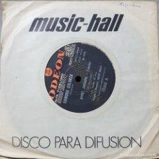 Discos de vinilo: RAMONA GALARZA RARO DISCO PROMOCIONAL ODEON 33 RPM EDICIÓN ARGENTINA - AMAR, AMANDO - 1972. Lote 211406714