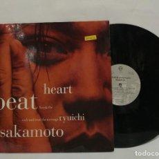 Discos de vinilo: RYUICHI SAKAMOTO HEARTBEAT LP 1992 + ENCARTE. Lote 211409935