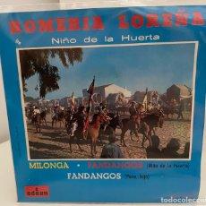 Discos de vinilo: NIÑO DE LA HUERTA-ROMERIA LOREÑA/VOLABA UNA MARIPOSA/UN SOLDADO HERIDO/FANDANGOS/EP 1963 ODEON,ESP.. Lote 211410339
