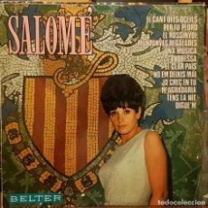Discos de vinilo: SALOMÉ - ELS CANT DELS OCELLS. Lote 211419284