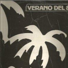 Discos de vinilo: VERANO DEL 82 (SAMPLRE CON MIGUEL RIOS,CADILLAC, SECRETOS ETC). Lote 211420109