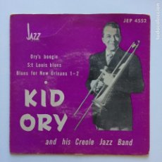 Discos de vinilo: KID ORY AND HIS CREOLE JAZZ BAND – ORY'S BOOGIE / ST. LOUIS BLUES / BLUES FOR NEW ORLEANS 1–2. Lote 211426917