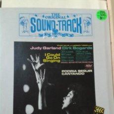 Discos de vinilo: HISTORIA DE LA MUSICA EN EL CINE - PODRIA SEGUIR CANTANDO. Lote 211427784