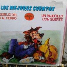 Discos de vinilo: LOS MEJORES CUENTOS VOLUMEN 1 - CONSEJO PERRO AL LOBO + PAJECILLO CN SUERTE (DOBLON, 1981). Lote 211428377