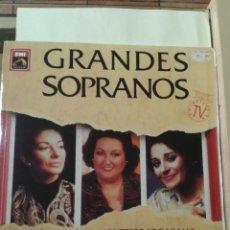 Discos de vinilo: GRANDES SOPRANOS. MARIA CALLAS, MONTSERRAT CABALLE, VICTORIA DE LOS ANGELES. Lote 211430652