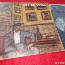 Discos de vinilo: REY DE COPAS LP 1987 DRO MOVIDA POP. Lote 211431100