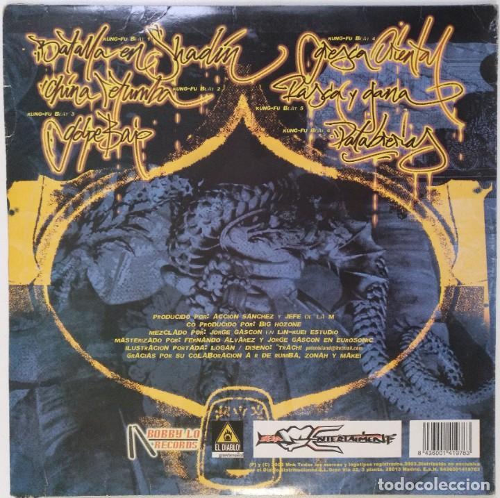 """Discos de vinilo: ACCIÓN SANCHEZ Y JEFE DE LA M [HIP HOP / SCRATCH / TURNTABLISM] [[DJ TOOL LP 12"""" 33RPM]] [2003] - Foto 2 - 211433116"""