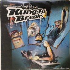 """Discos de vinilo: ACCIÓN SANCHEZ Y JEFE DE LA M [HIP HOP / SCRATCH / TURNTABLISM] [[DJ TOOL LP 12"""" 33RPM]] [2003]. Lote 211433156"""