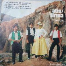 Discos de vinilo: ATIS TIRMA - LAS PATRONAS DE CANARIAS Y 3 MÁS - EP BELTER DE 1971. Lote 211435266