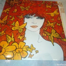 Discos de vinilo: MARI TRINI-A MI AIRE-CONTIENE ENCARTE-PRIMERA EDICION 1979. Lote 211436416