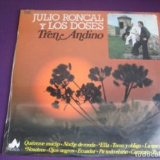 Discos de vinilo: JULIO RONCAL Y LOS DOSES - TREN ANDINO LP NEVADA 1977 PRECINTADO - BOLEROS RANCHERAS FOLK. Lote 211450584