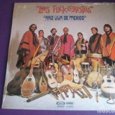 Discos de vinilo: LOS FOLKLORISTAS - RAIZ VIVA DE MEXICO LP MOVIEPLAY 1979 PRECINTADO - FOLK TRADICIONAL LATINO. Lote 211451975