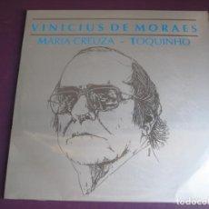 Discos de vinilo: VINICIUS DE MORAES DOBLE LP PASION 1990 PRECINTADO - BRASIL - BOSSA - MPB - CREUZA - TOQUINHO. Lote 211454122