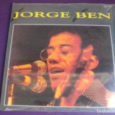 Discos de vinilo: JORGE BEN DOBLE LP PASION 1989 PRECINTADO - BRASIL - MPB - RECOPILACION 15 CLASICOS. Lote 211454795