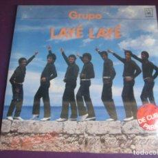 Discos de vinilo: GRUPO LAYÉ - ES UN ESCANDALO! LLEGARON SIETE MORENOS LP HORUS 1989 PRECINTADO - CUBA - SALSA - RUMBA. Lote 211456622