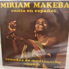 Discos de vinilo: MIRIAM MAKEBA-/OXGAM/TONADAS DE MEDIANOCHE/CANTANDO EN ESPAÑOL/SINGLE 1968 RCA VICTOR,ESPAÑA. Lote 211461766