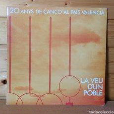 Discos de vinilo: LP ALBUM , 20 ANYS DE CANÇO AL PAIS VALENCIA. Lote 211468404
