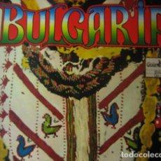 Discos de vinilo: VARNA, BULGARIA, LP, ALBUM GUIMBARDA, SPAIN 1981+ LIBRETO. Lote 211473511