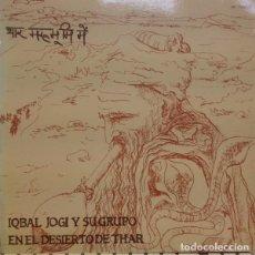 Discos de vinilo: IQBAL JOGI Y SU GRUPO – EN EL DESIERTO DE THAR - LP GUIMBARDA SPAIN 1979 + LIBRETO. Lote 211473840