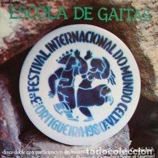 Discos de vinilo: ESCOLA DE GAITAS - 3ER FESTIVAL INTERNACIONAL DO MUNDO CELTA. DOBLE LP GUIMBARDA 1980 + LIBRETO. Lote 211474740