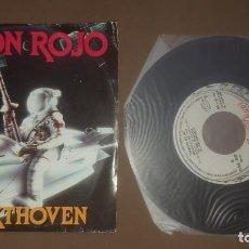 Discos de vinilo: BARON ROJO BREAKTHOVEN. Lote 211475350