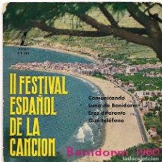 Disques de vinyle: II FESTIVAL DE BENIDORM: LOLITA GARRIDO (EP DE 1960). Lote 211489627