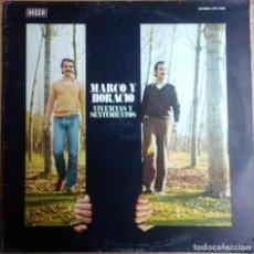 Discos de vinilo: MARCO Y HORACIO - VIVENCIAS Y SENTIMIENTOS (DECCA - 1976). Lote 211507972
