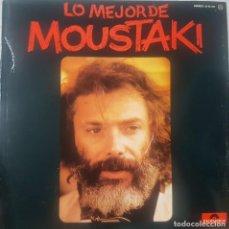 Discos de vinilo: LO MEJOR DE GEORGES MOUSTAKI - MULTIINSTRUMENTISTA - ORIGINAL DE 1975 DE POLYDOR. Lote 211515861