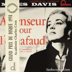 Discos de vinilo: MILES DAVIS - ASCENSEUR POUR L'ECHAFAUD (180 GR) - (VINILO NUEVO). Lote 211550919