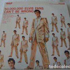 Discos de vinilo: ELVIS PRESLEY, ELVIS GOLD RECORDS VOL.2 -50'000 ELVIS FANS CAN'T BE WRONG, RARO EDT USA + ENCARTE EX. Lote 211563399