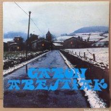 Discos de vinilo: LP GABON ABESTIAK - SPAIN 1980 - XOXOA. Lote 211563925
