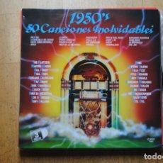 Discos de vinilo: 1950'S. 50 CANCIONES INOLVIDABLES 3 LP'S . PERFIL 1989. NUEVO LP. Lote 211563999