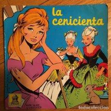 Discos de vinilo: MARUJA FERNÁNDEZ – LA CENICIENTA - SINGLE ODEON SPAIN 1961 + HOJA DESPLEGABLE CON EL CUENTO. Lote 211572865