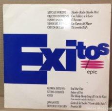 Discos de vinilo: 2LP - ÉXITOS EPIC - DISCO PROMOCIONAL - AZÚCAR MORENO, CHER, CHAYANNE, NIÑOS DEL BRASIL.... Lote 211577350