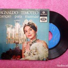 Discos de vinilo: EP AGNALDO TIMOTEO - CANÇÃO PARA MAMÃE +3 - LGEP 4036 - EP PORTUGAL PRESS (VG++/VG++). Lote 211589852