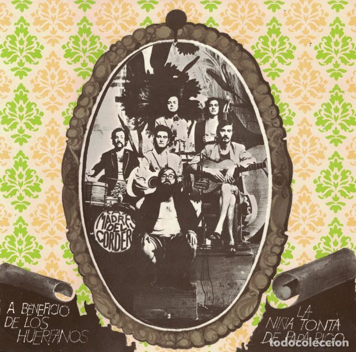 LAS MADRES DEL CORDERO - A BENEFICIO DE LOS HUERFANOS / LA NIÑA TONTA DE PAPA RICO (Música - Discos - Singles Vinilo - Grupos Españoles de los 70 y 80)