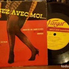 Discos de vinilo: DANSER AVECMOI - L´DOLE DES JEUNES. Lote 211601177