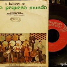 Discos de vinilo: NUESTRO PEQUEÑO MUNDO - FOLKLORE. Lote 211606586