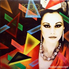 Discos de vinilo: ROCIO DURCAL – ENTRE TU Y YO - LP SPAIN 1983. Lote 211612132