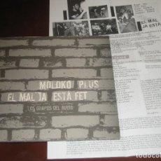 Discos de vinilo: LOS GUAPOS DEL RUIDO - GRUPO ESPAÑOL PUNCK - CONTIENE 4 CANCIONES. Lote 211615241