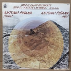 Discos de vinilo: LP ANTONIO PIÑANA - TODO EL CANTE DE LEVANTE, TODO EL CANTE DE LAS MINAS... (M. MACHADO). Lote 211617614