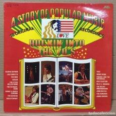Discos de vinilo: LP ROCKIN' INTO THE 70'S (THE WHO, SEEKERS, CERAM, CLAPTON, JAMES BROWN, THE VELVET) LP 1977 ESPAÑA. Lote 211618881