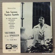 Discos de vinilo: EP VICTORIA DE LOS ANGELES - SIETE CANCIONES POPULARES ESPAÑOLAS - EL PAÑO MORUNO + 6. Lote 211619991